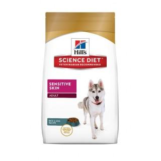 Hill's Science Diet Adult Sensitivity Skin 2kg Dog Dry Food