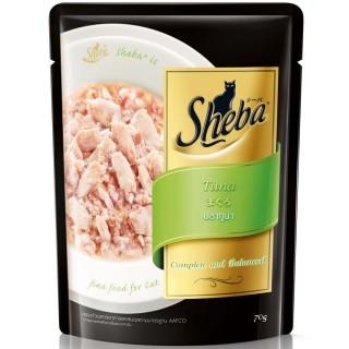 Sheba Tuna Pouch 70g Cat Wet Food