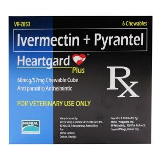 Heartgard Plus Anti Parasitic Chewable Cube (6pcs)