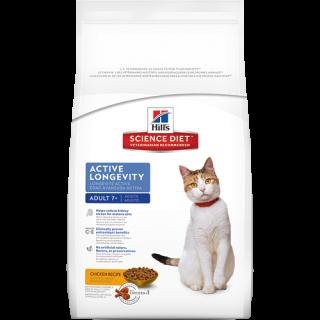 Hill's Science Diet Feline Active Longevity Adult 7+ Chicken Recipe 1.5kg Cat Dry Food