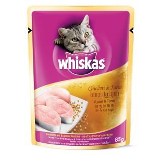 Whiskas Chicken & Tuna Pouch 85g Cat Wet Food