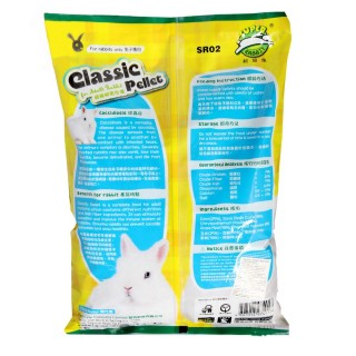 Super Rabbit Classic Pellet 2.5kg Adult Rabbit Food