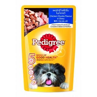 Pedigree Chicken Chunks Flavour in Gravy 130g Dog Wet Food
