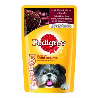 Pedigree Grilled Liver Loaf Flavour with Vegetables 130g Dog Wet Food