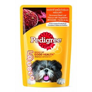 Pedigree Simmered Beef Loaf Flavour with Vegetables 130g Dog Wet Food