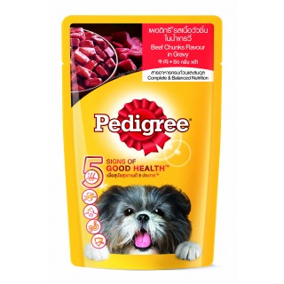 Pedigree Beef Chunks Flavour in Gravy 130g Dog Wet Food