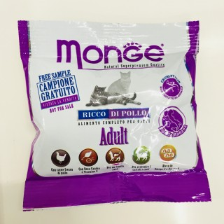 Sample Pack - Monge Natural Superpremium ADULT CAT Rich in Chicken Cat Dry Food