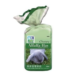 Mr. Hay Choppy Alfalfa Hay 500g