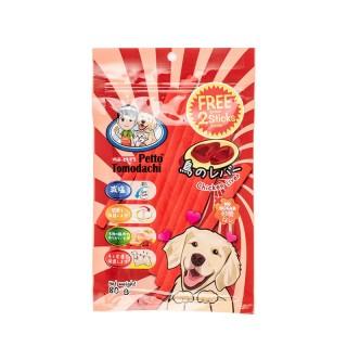 Petto Tomodachi Dog Sticks CHICKEN LIVER 80g Dog Treats
