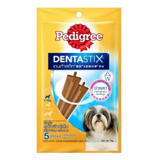 Pedigree DentaStix Small (5-10kg) 75g (5 Sticks) Dog Dental Treats