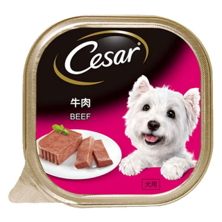 Cesar Beef 100g Dog Wet Food