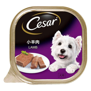 Cesar Lamb 100g Dog Wet Food
