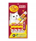 Ciao Stick in Jelly 15g x 4 Cat Treats