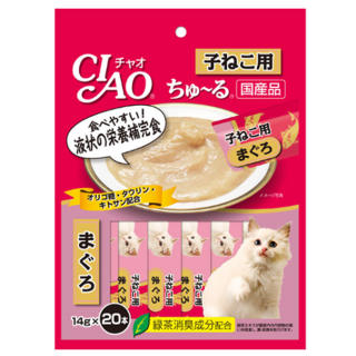 Ciao Churu 14g x 20 Cat Treats