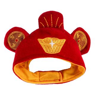 GUGUpet God of Wealth Pet Hat
