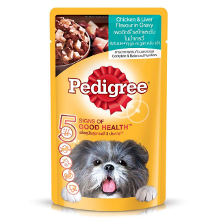 Pedigree Chicken & Liver Flavour in Gravy 130g Dog Wet Food