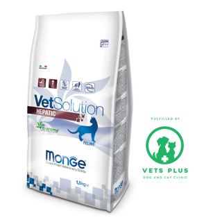 Monge Vet Solution Feline Hepatic 1.5kg Cat Dry Food