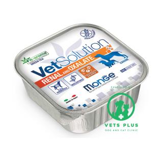 Monge Vet Solution Renal and Oxalate 150g Dog Wet Food