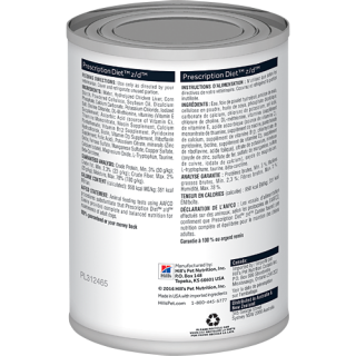 Hill's Prescription Diet Canine z/d Ultra Allergen 370g Dog Wet Food