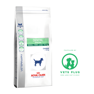Royal Canin Veterinary Diet Dental Special Small Dog (under 10kg) 2kg Dog Dry Food