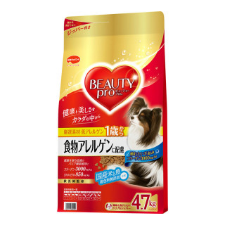 Beauty Pro Small Breed Hypoallergenic Dog Dry Food