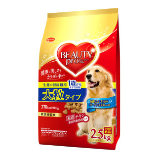 Beauty Pro Large Breed 2.5kg Dog Dry Food