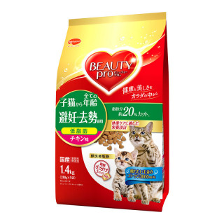 Beauty Pro Post-Castration Maintenance Chicken 1.4kg Cat Dry Food