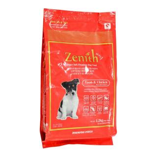 Zenith Lamb & Chicken Soft Kibble 1.2kg Dog Dry Food