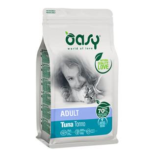 Oasy Tuna Cat Dry Food