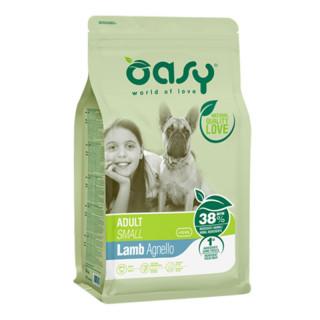 Oasy Lamb Small Breed Dog Dry Food