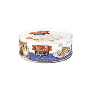 Cindy's Recipe Original Tuna White Meat with Goat Milk 70g Kitten Wet Food