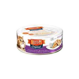 Cindy's Recipe Original Tender Chicken With Goat Milk 80g Kitten Wet Food