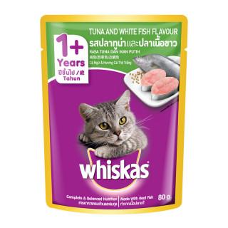 Whiskas Tuna & White Fish 85g Cat Wet Food