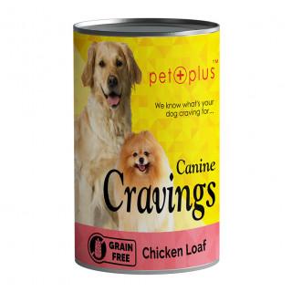 Pet Plus Canine Cravings Chicken Loaf 400g Dog Wet Food