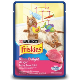 Purina Friskies Kitten Tuna 80g Kitten Wet Food
