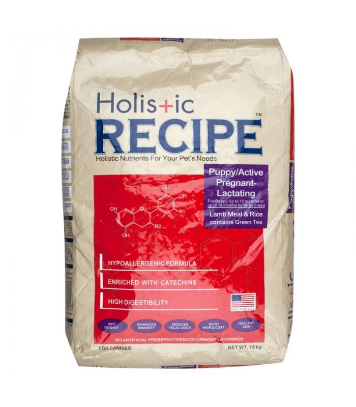 Holistic Recipe Lamb & Rice Puppy 15kg