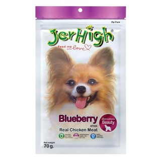 Jerhigh Blueberry Real Chicken Meat Stick 70g Dog Treats