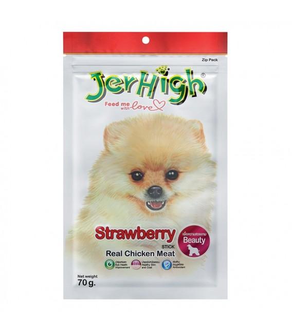 Jerhigh Treats Strawberry 70g Dry Dog Treat