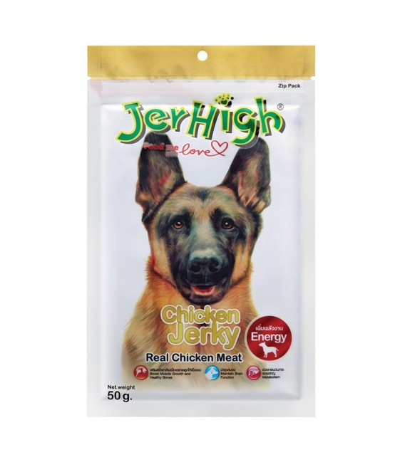 Jerhigh Treats Chicken Jerky 50g Dry Dog Treat