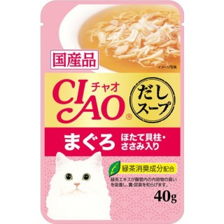Ciao Soup Tuna (Maguro) & Scallop Topping Chicken Fillet 40g Cat Wet Food (IC-211)