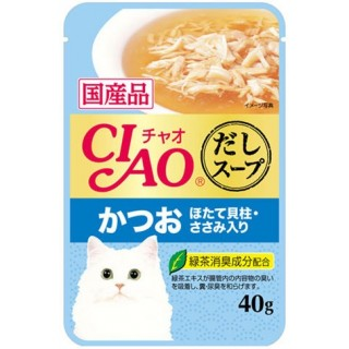 Ciao Soup Tuna (Katsuo) & Scallop Topping Chicken Fillet 40g Cat Wet Food (IC212)