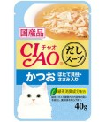 Ciao Soup Tuna (Katsuo) & Scallop Topping Chicken Fillet 40g Cat Wet Food