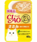 Ciao Soup Chicken Fillet & Scallop 40g Cat Wet Food (IC213)