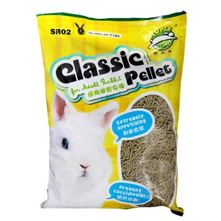 Super Rabbit Classic Pellet 2.5kg Adult Rabbit Food