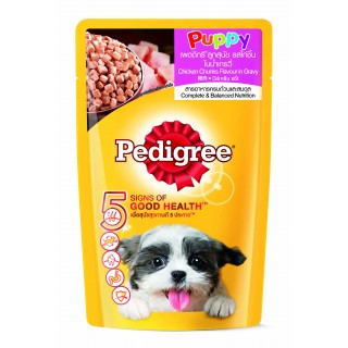 Pedigree Puppy Chicken Chunks Flavour in Gravy 130g Dog Wet Food