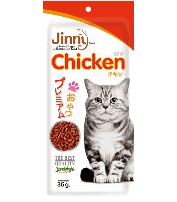 Jinny Chicken 35g Cat Treats
