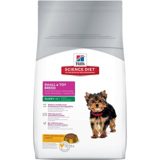 Hill's Science Diet Puppy Small & Toy Breed with Chicken Meal & Barley 1.5kg Dog Dry Food