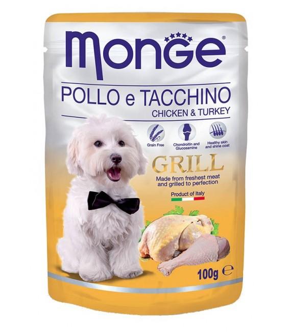 Monge Grill Chicken & Turkey 100g Dog Wet Food