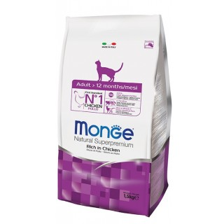 Monge Natural Superpremium ADULT CAT Rich in Chicken Cat Dry Food