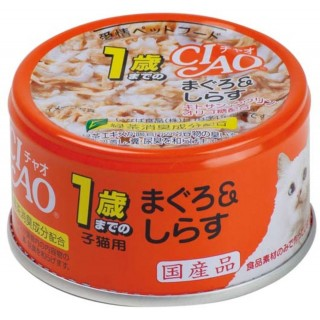 Ciao White Meat Tuna with Shirasu in Jelly 85g Cat Wet Food (A-02)
